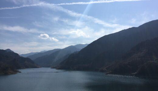 【公園:ダム】浦山ダム